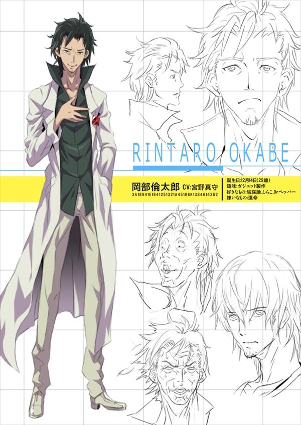 Tags: Anime, Banjoo, Steins;Gate, Okabe Rintarou, White Robe, Pixiv, Fanart From Pixiv, Sketch, Fanart, Mobile Wallpaper, Traditional Media