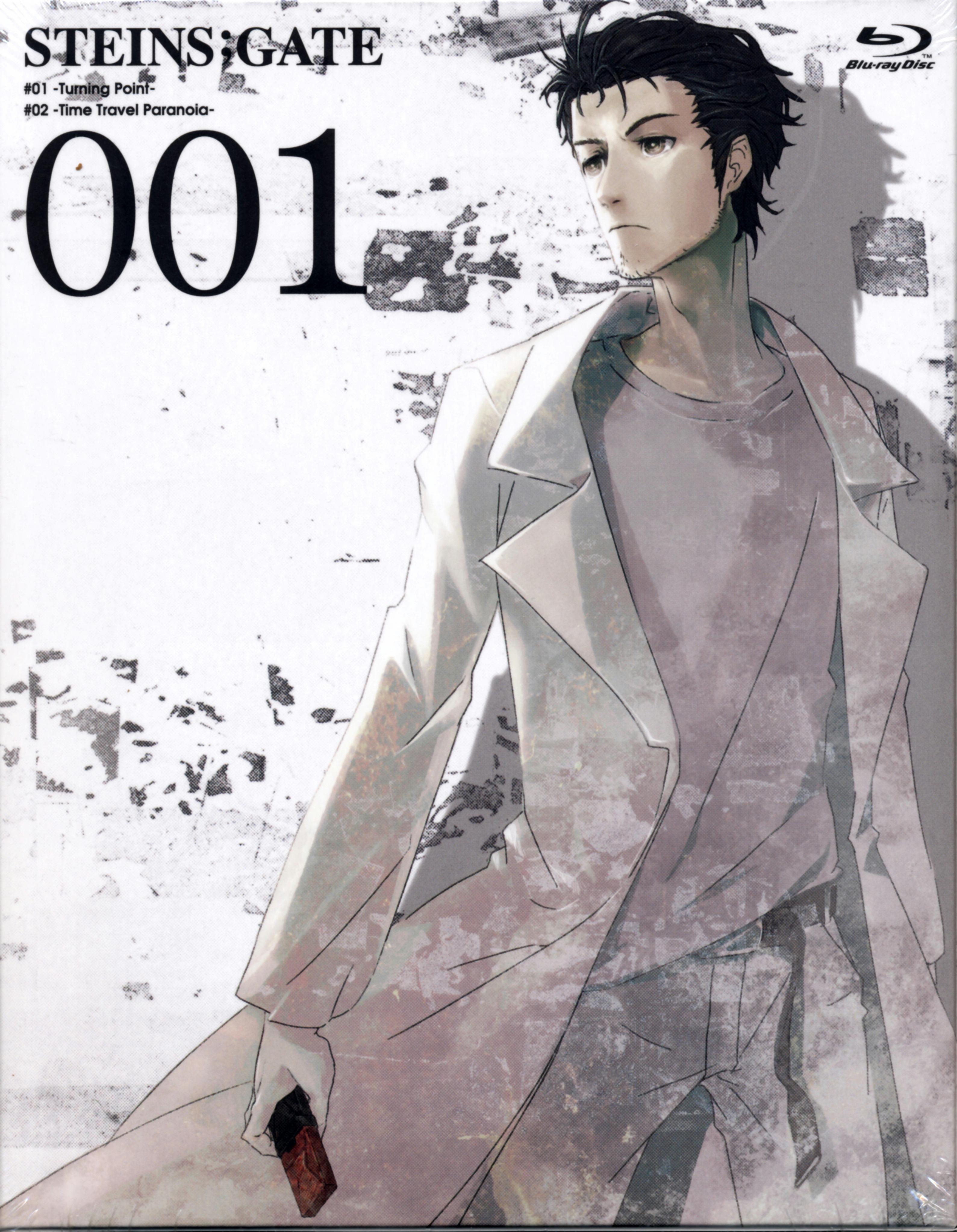 Okabe Rintarou/#630653 - Zerochan