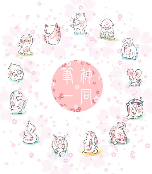 Tags: Anime, Samayoerumizuumi, Okami Den, Okami, Kazegami, Amaterasu, Itegami, Gekigami, Bakugami, Tsutagami, Moegami, Kabegami, Hasugami