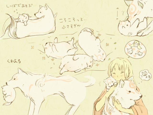 Tags: Anime, Pixiv Id 695546, Okami Den, Okami, Ushiwakamaru, Chibiterasu, Amaterasu, Playing, Fanart, Fanart From DeviantART, deviantART