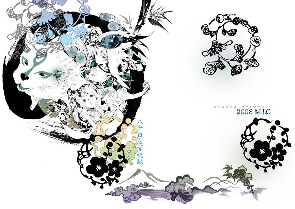 Okami Image 1356133 Zerochan Anime Image Board