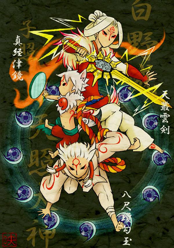 Tags: Anime, Okami Den, Okami, Chibiterasu, Shiranui, Amaterasu, Magatama, Mobile Wallpaper