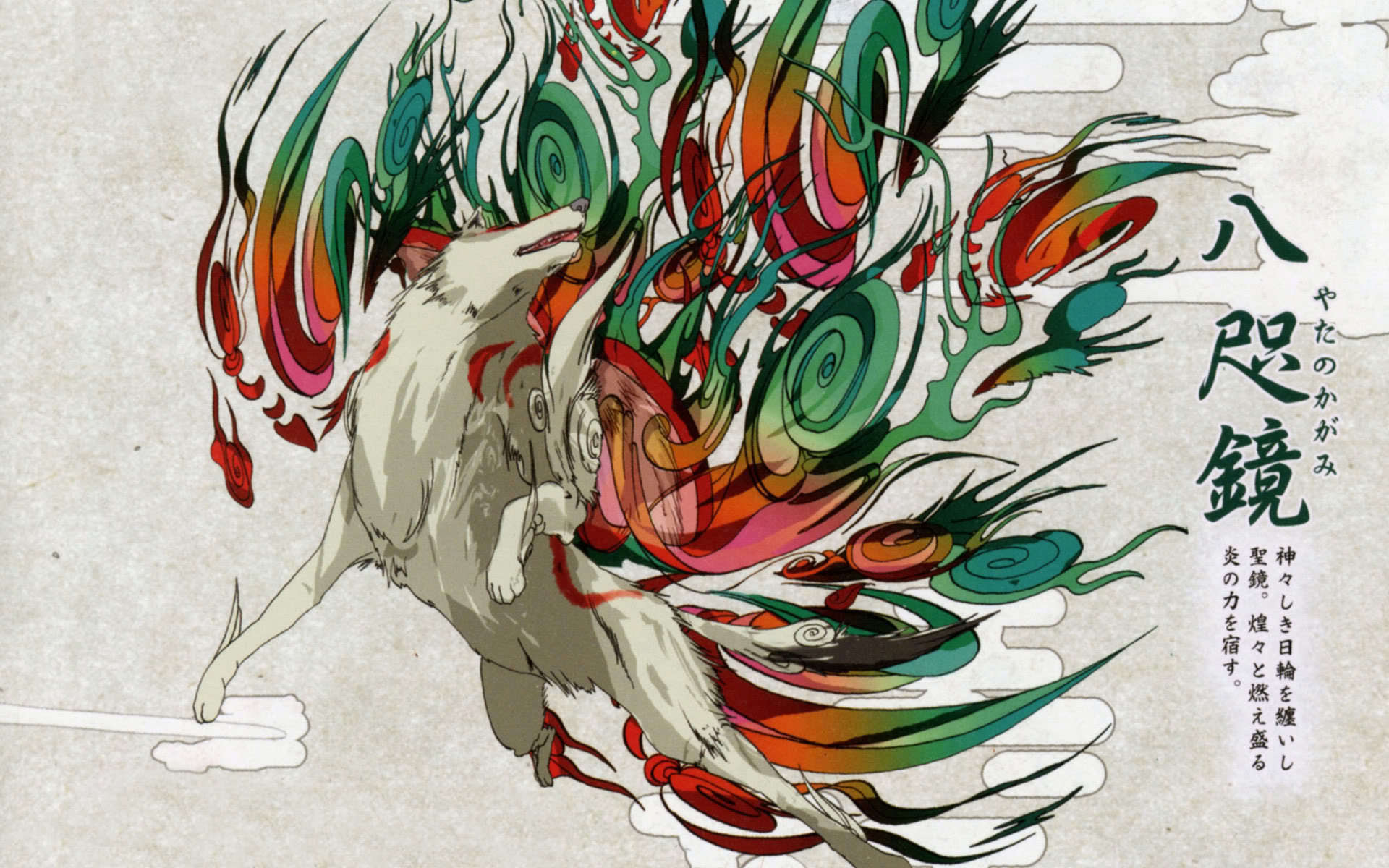Image result for Okami