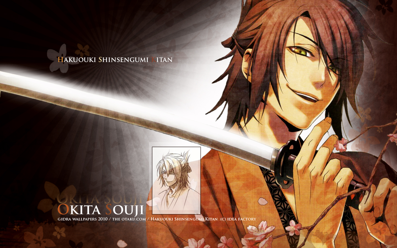 Okita Souji Hakuouki Hakuouki Shinsengumi Kitan Wallpaper 313667 Zerochan Anime Image Board