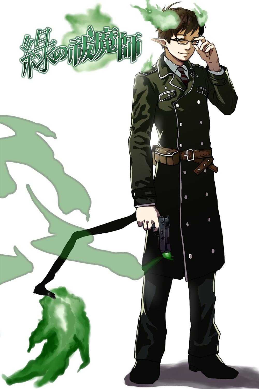 Okumura Yukio Image #829646 - Zerochan Anime Image Board