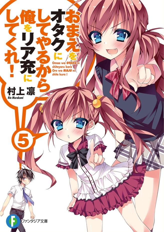 Tags: Anime, Anapom, Omae wo Otaku ni Shiteyaru kara Ore wo Riajuu ni Shitekure!, Kashiwada Naoki, Koigasaki Momo, Official Art, Character Request, Manga Cover