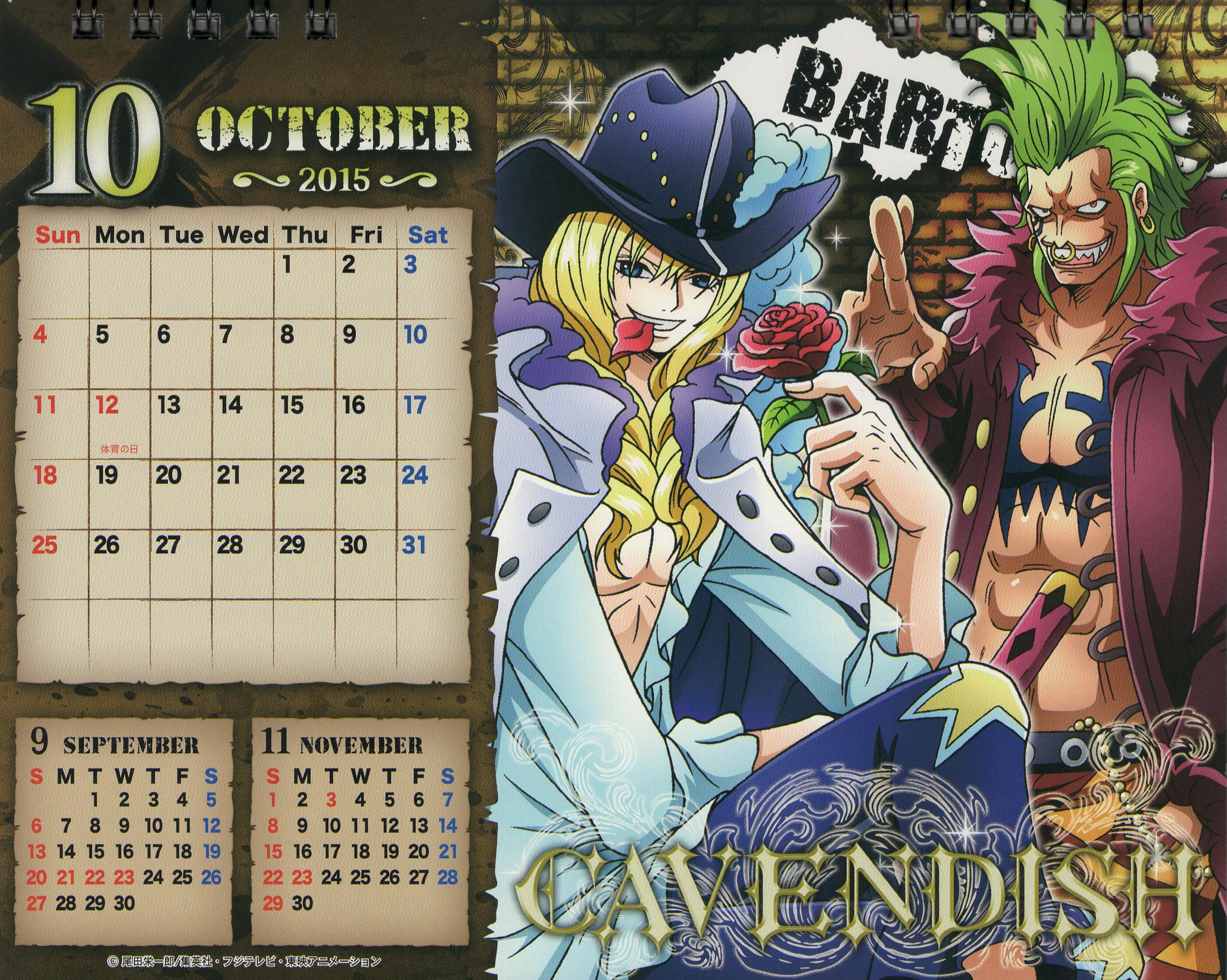 Calendar Art Piece : One piece two years later image zerochan anime