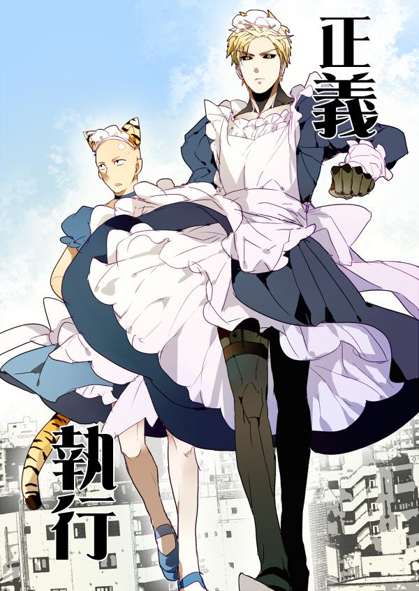 Tags: Anime, pinki, One Punch Man, Genos (One Punch Man), Saitama (One Punch Man), Fanart, Mobile Wallpaper, Fanart From Pixiv, Pixiv