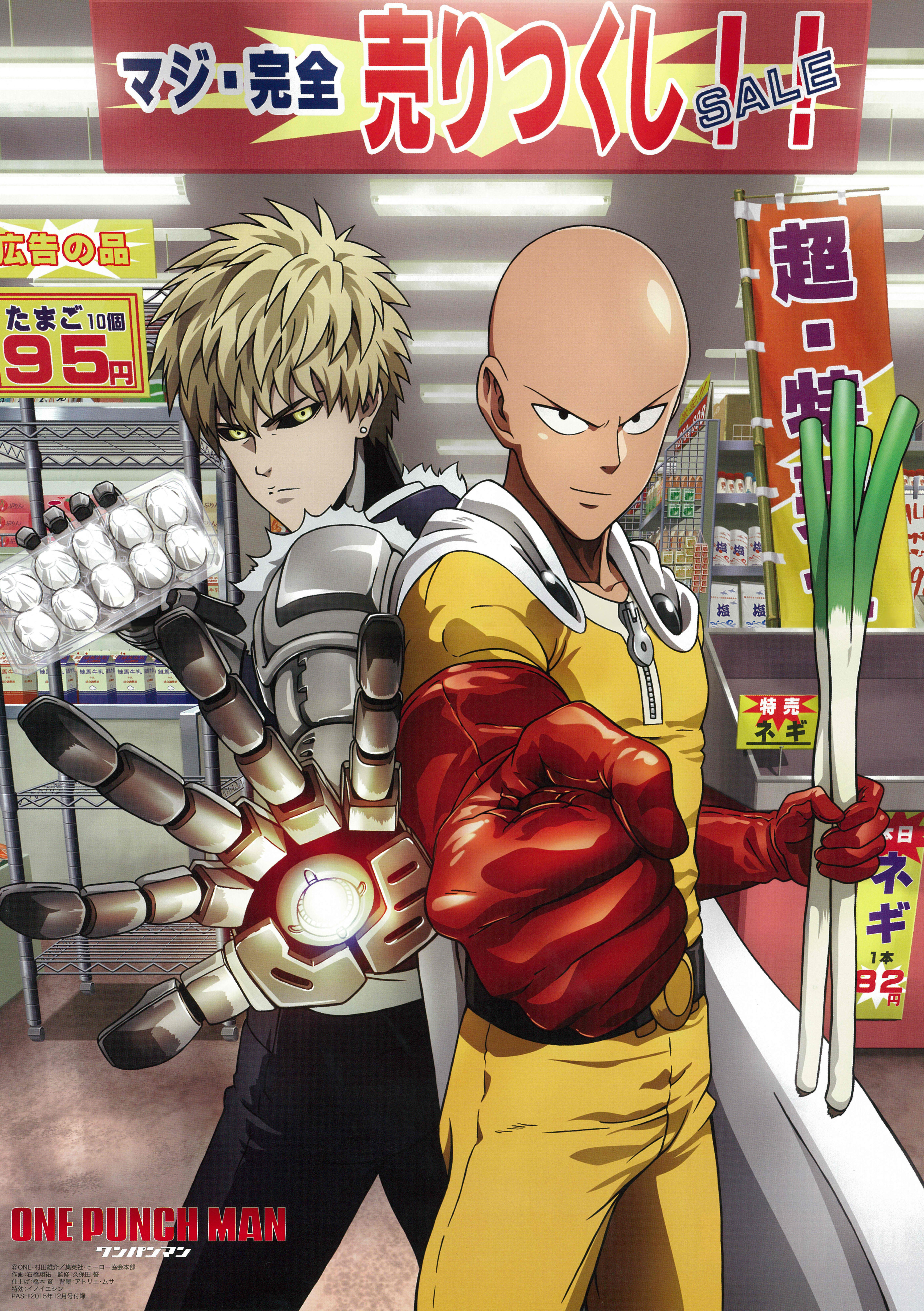 one punch man mobile wallpaper  1939573