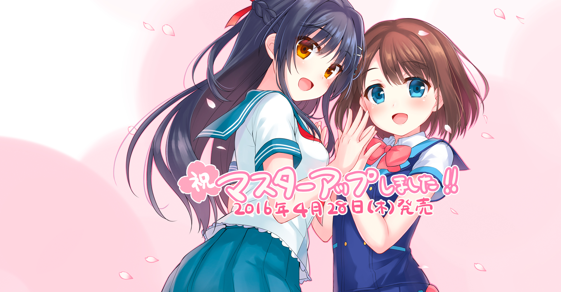 Onii-chan, Kiss no Junbi wa Mada Desu ka? - GameSpot