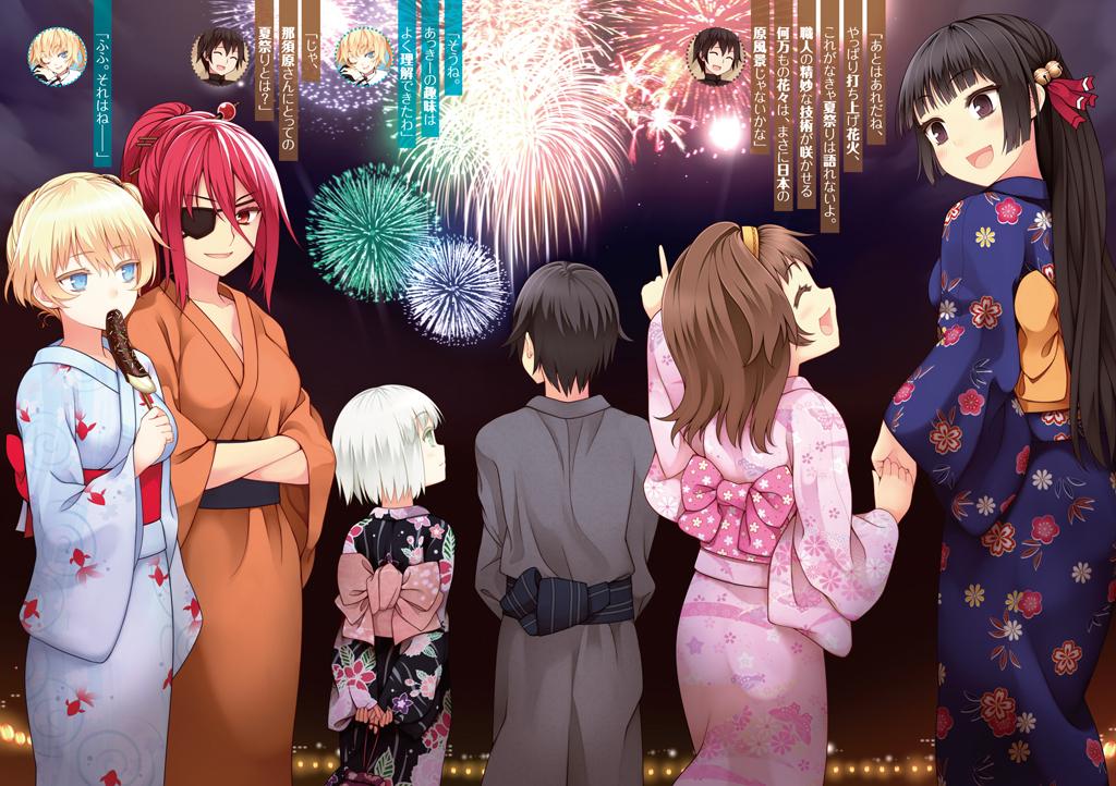 Resultado de imagem para Onii Chan Dakedo Ai Sae Areba Kankei Nai Yo Ne