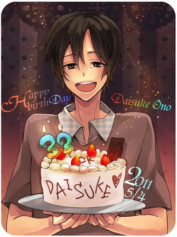 Ono Daisuke Character 1182921 Zerochan