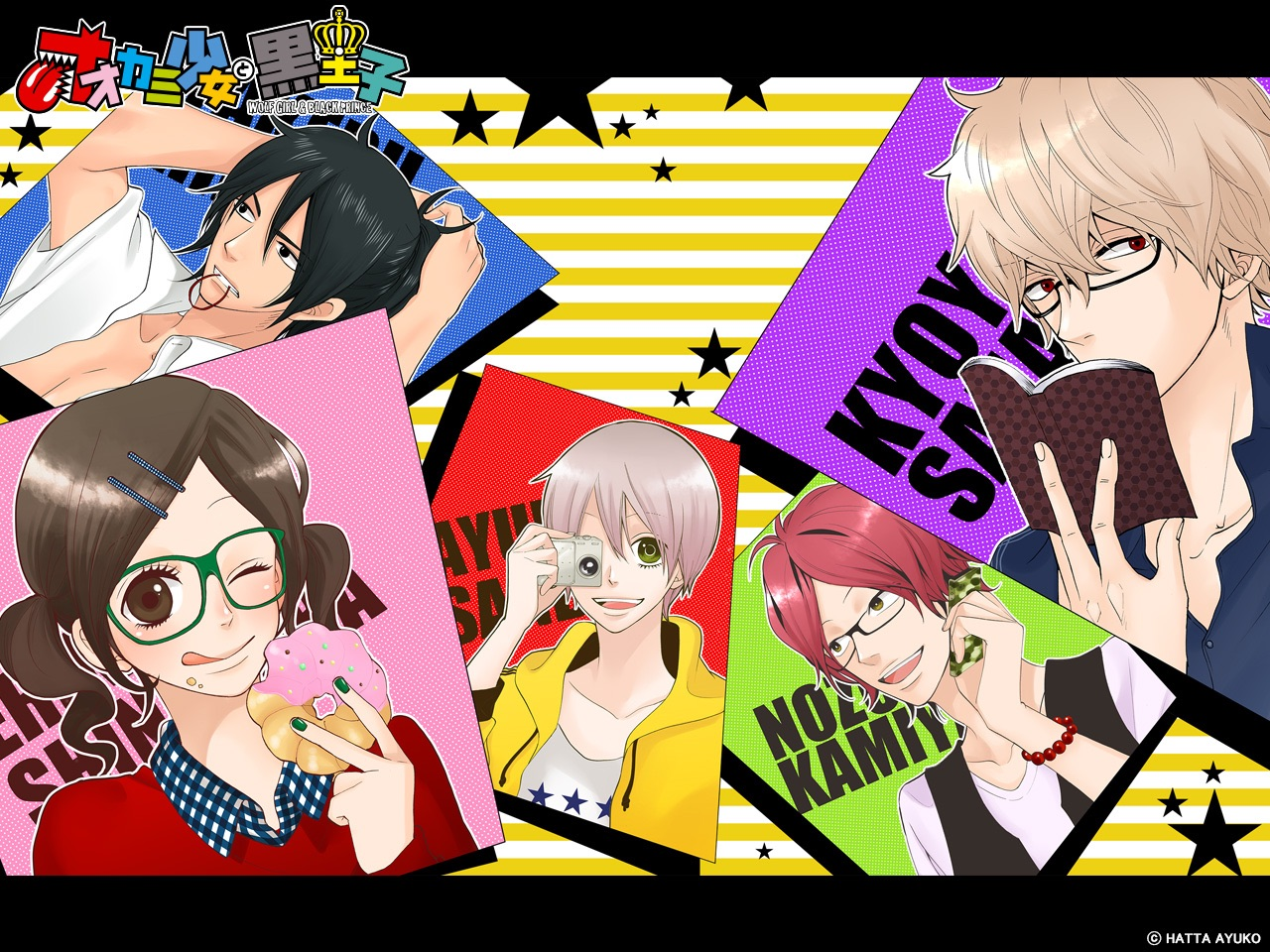 Sata Kyouya Ookami Shoujo To Kuro Ouji Zerochan Anime Image Board