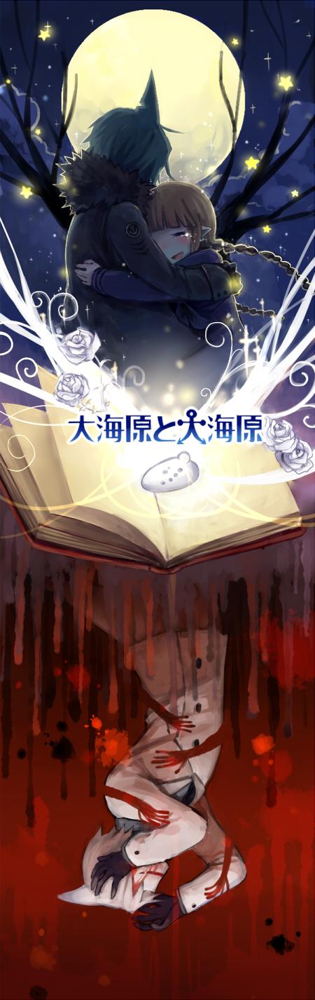 Tags: Anime, Mary-ko, Oounabara to Wadanohara, Samekichi, Wadanohara, Sal (Wadanohara), Pixiv, Fanart, Fanart From Pixiv, Wadanohara And The Great Blue Sea