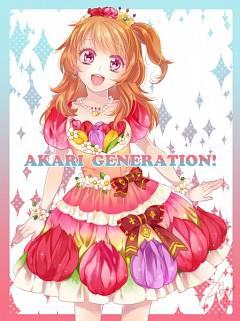 Oozora Akari