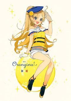 http://s3.zerochan.net/Orangina-tan.240.1547807.jpg