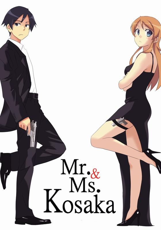 Tags: Anime, Mo (Ms7744), Ore no Imouto ga Konna ni Kawaii Wake ga Nai, Kousaka Kyousuke, Kousaka Kirino, Mr. & Mrs. Smith (Parody), Movie Parody, Fanart, Mobile Wallpaper, My Little Sister Can't Be This Cute