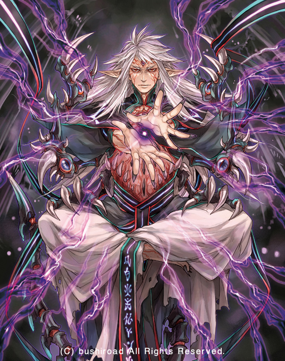 Origin Mage Ildona - Shadow Paladin - Image #1158388 ...