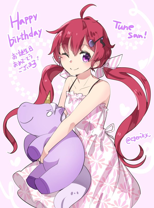 Tags: Anime, kgr, Stuffed Unicorn, Stuffed Horse, Original, Twitter