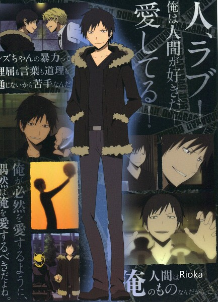 Tags: Anime, DURARARA!!, Sturluson Celty, Heiwajima Shizuo, Orihara Izaya, Hand In Pocket
