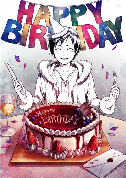 Поздравления с днем рождения для тренера по борьбе