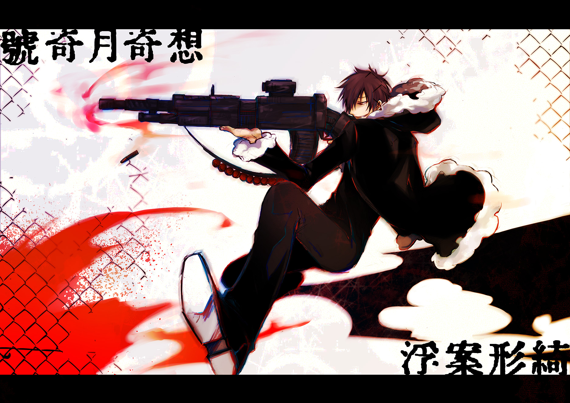 Orihara Izaya Download Image