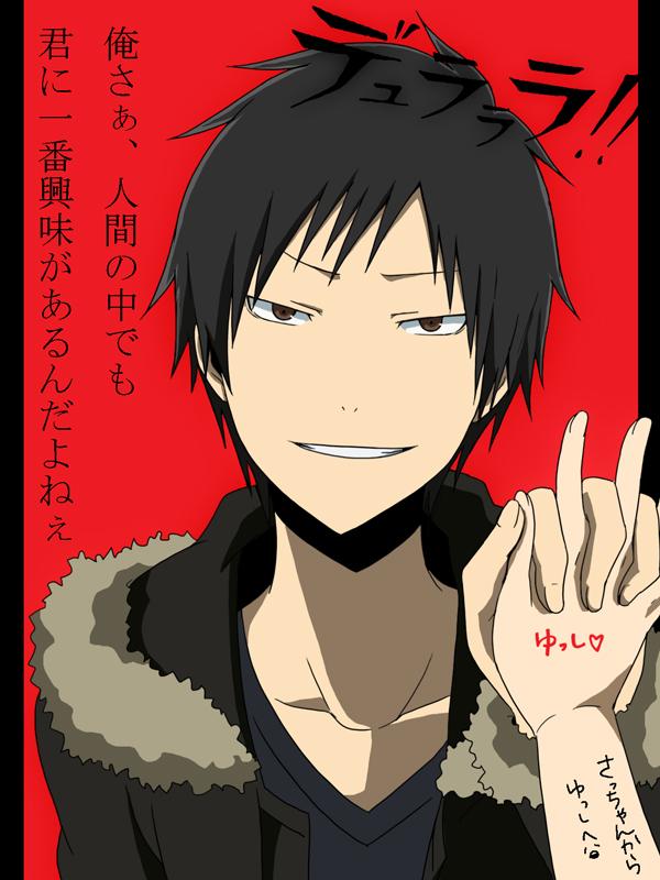Tags: Anime, Sacchan (Hn0816), DURARARA!!, Orihara Izaya, Pixiv, Fanart, Izaya Orihara