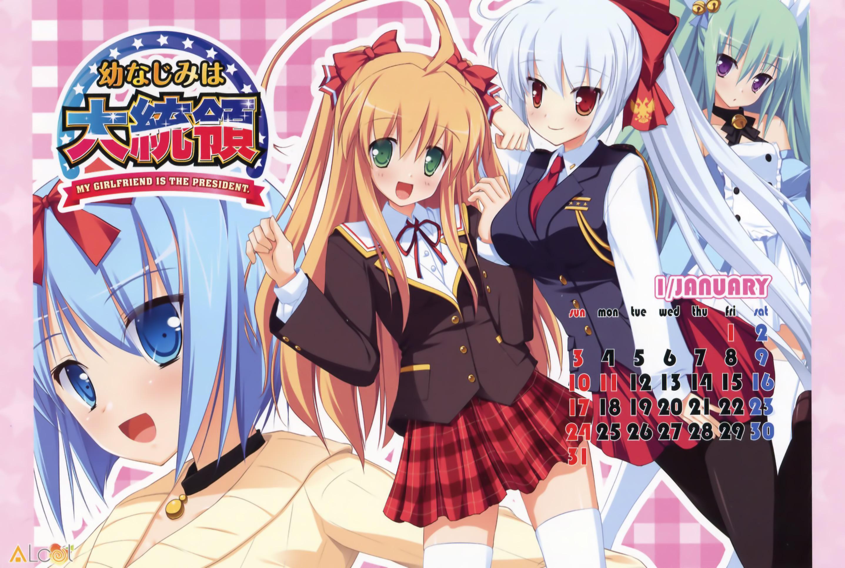 Osananajimi wa Daitouryou download Osananajimi wa Daitouryou image