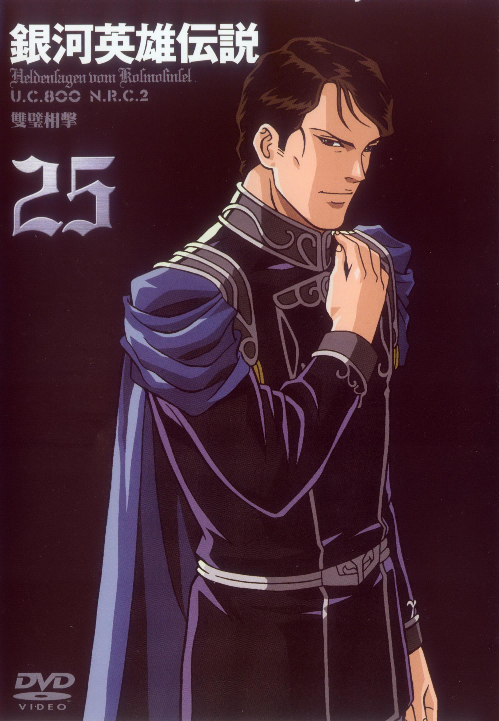 Oskar von Reuenthal - Ginga Eiyuu Densetsu - Image #232746 ...