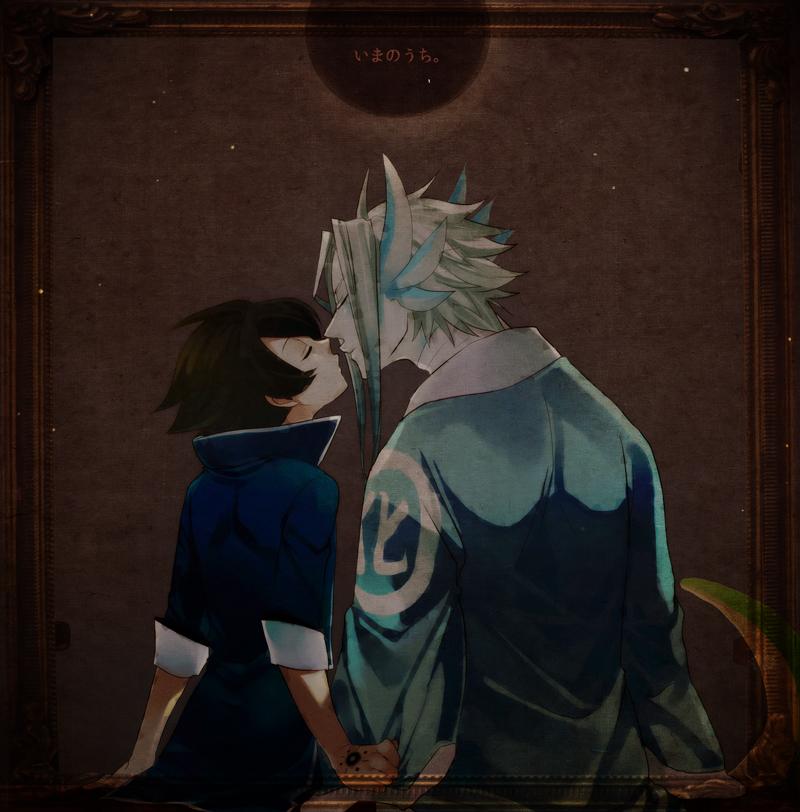 ot kiss