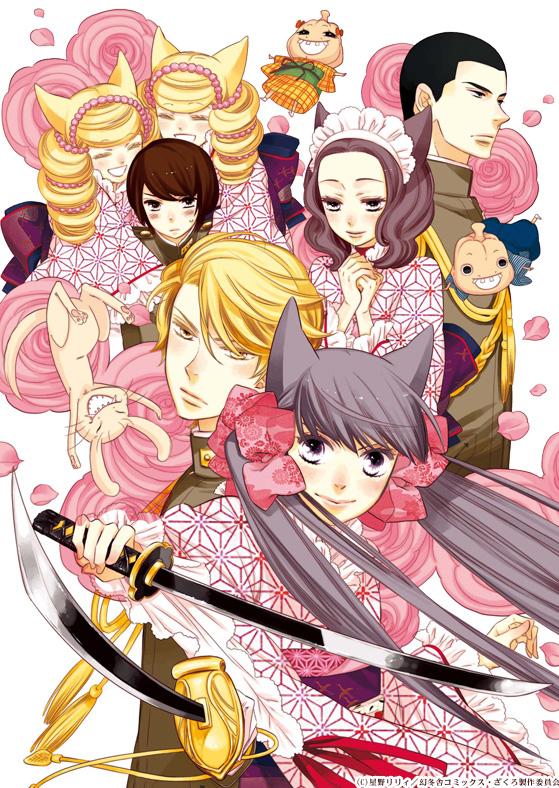Tags: Anime, Hoshino Lily, Otome Youkai Zakuro, Yoshinokazura Riken, Bonbori (Otome Youkai Zakuro), Hanakiri Ganryuu, Susukihotaru, Agemaki Kei, Houzuki (Otome Youkai Zakuro), Zakuro (Otome Youkai Zakuro), Mamezo (Otome Youkai Zakuro), Asa no Ha (Pattern), Mobile Wallpaper, Girl Demon Zakuro