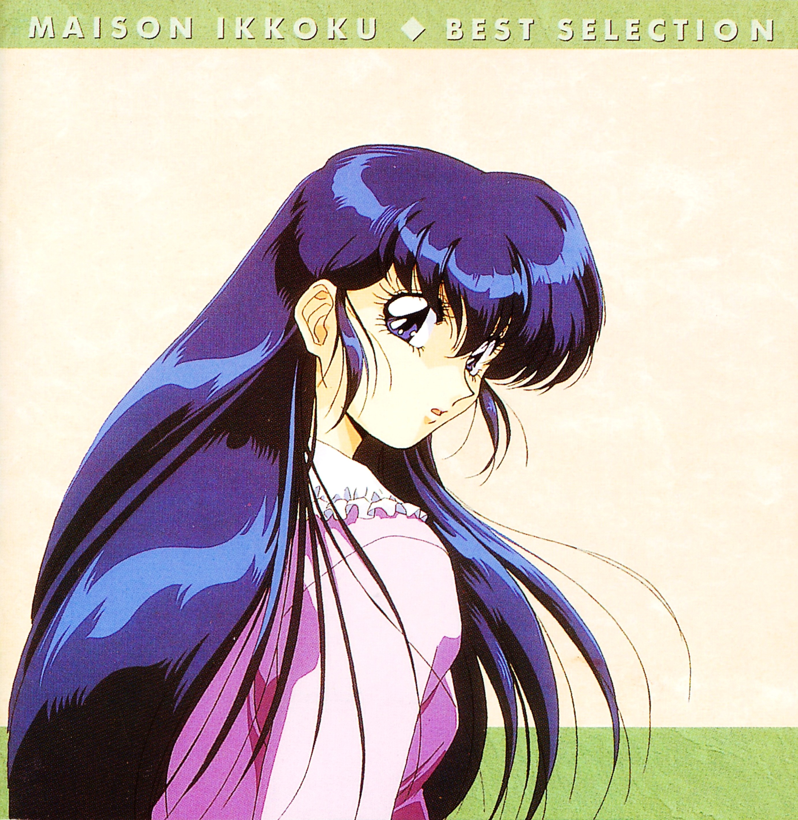 Otonashi kyoko maison ikkoku zerochan anime image board for Anime maison ikkoku