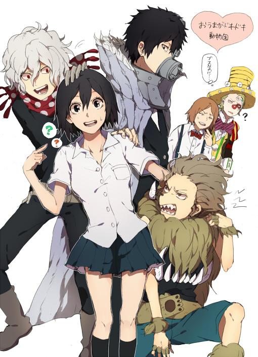 Tags: Anime, Rinnagi, Oumagadoki Doubutsuen, Michinoke Hierou, Shiina (Oumagadoki), Shishido (Oumagadoki), Isana, Aoi Hana (Oumagadoki), Fanart From Pixiv, Pixiv, Mobile Wallpaper, Fanart