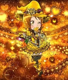 Oumori Yuuko