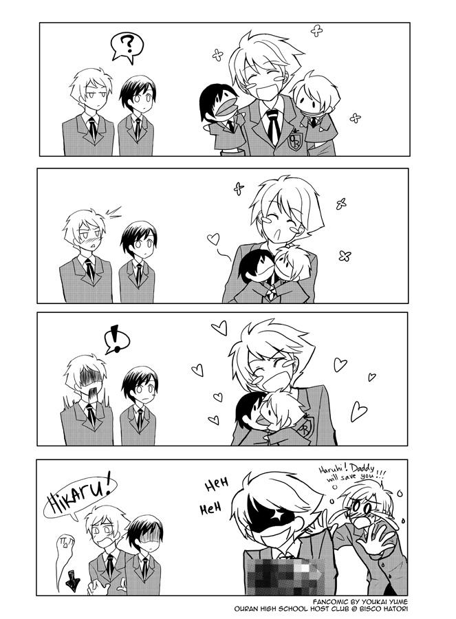 Tags: Anime, Youkai Yume, Ouran High School Host Club, Haninozuka Mitsukuni, René Tamaki Richard de Grantaine, Fujioka Haruhi, Hitachiin Hikaru, Hitachiin Kaoru, Comic