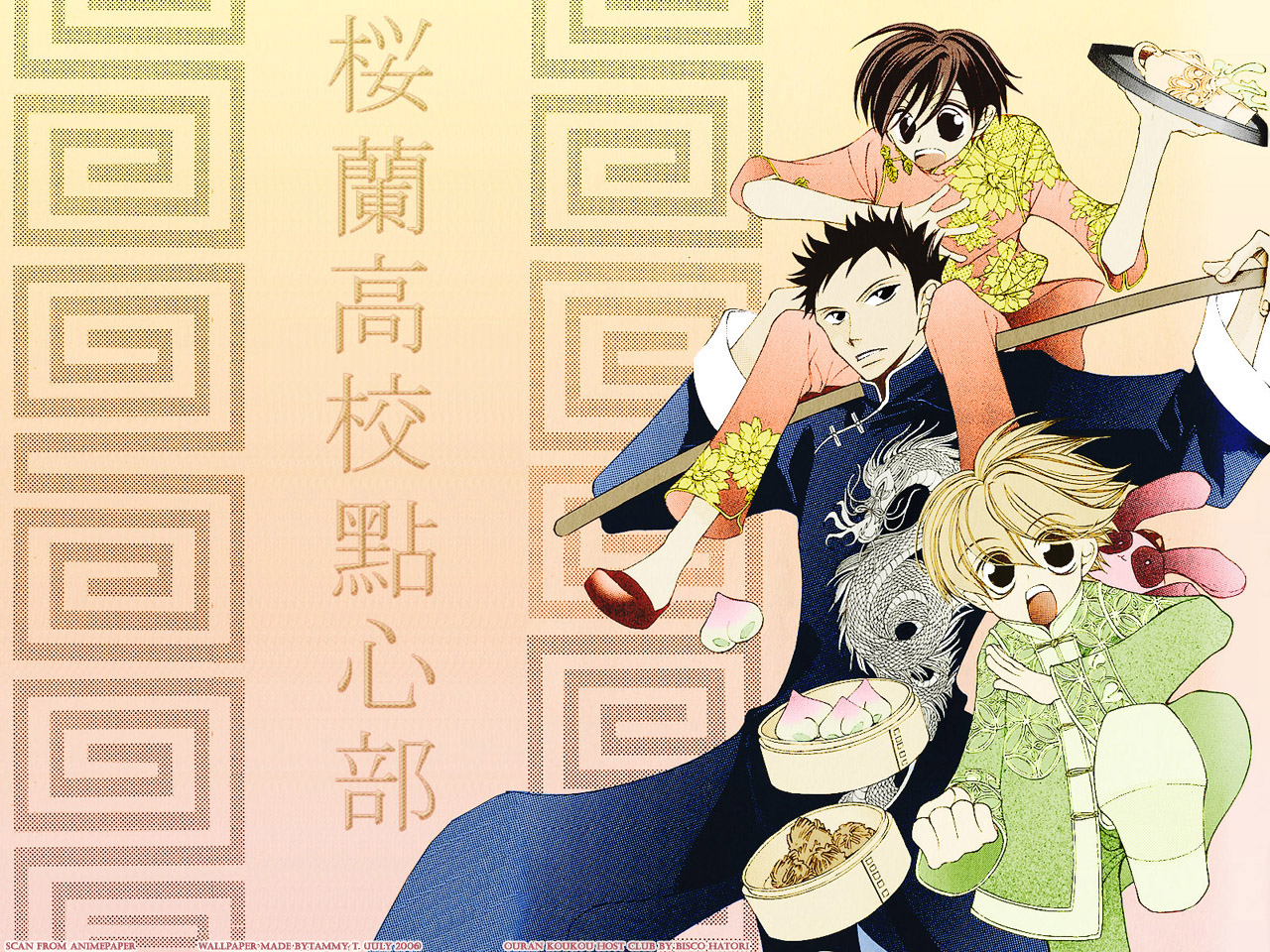 Ouran High School Host Club Wallpaper 904752 Zerochan Anime