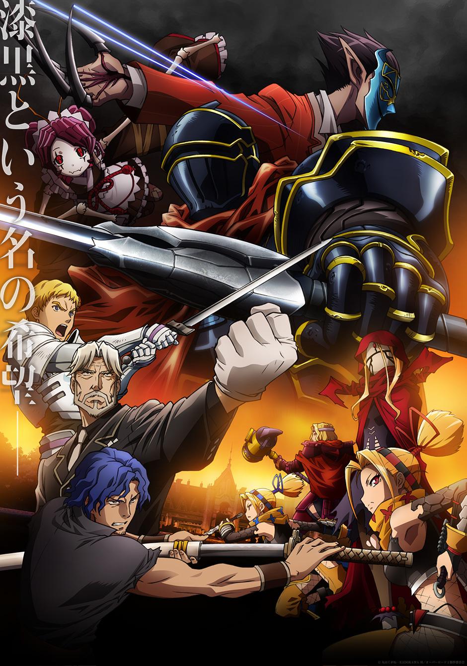 Brain Overlord Zerochan Anime Image Board