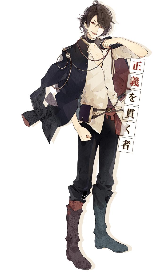 Tags: Anime, Satoi, Otomate, Nil Admirari no Tenbin, Ozaki Hayato, Official Art, Mobile Wallpaper, PNG Conversion