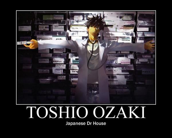 Tagy: Anime, Demotivational plakát, Shiki, Toshio Ozaki