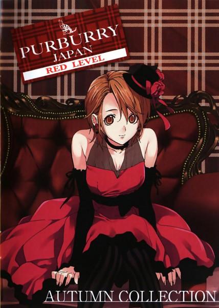 Tags: Anime, Shinrei Tantei Yakumo, Ozawa Haruka, Plaid, Sitting On Couch, Couch, Plaid Background