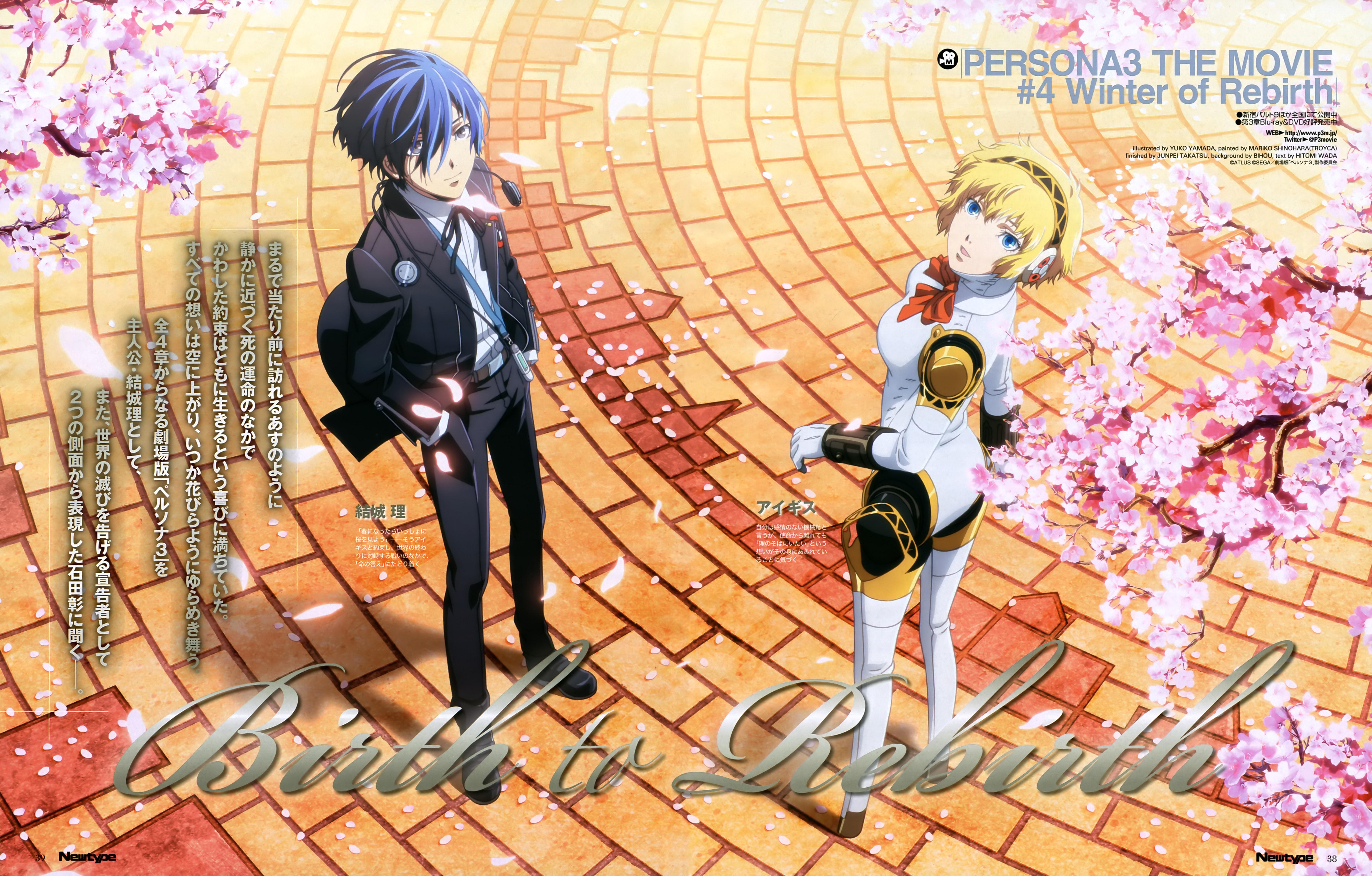 Persona 3 The Movie 4 Winter Of Rebirth