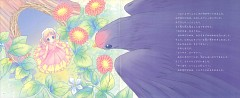 POP Wonderland: Thumbelina