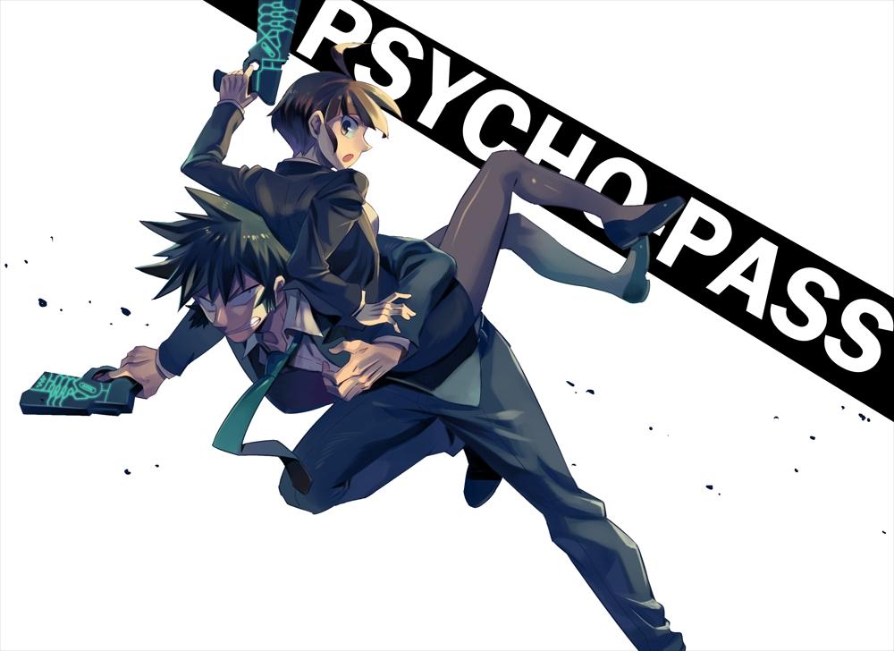 Psycho passの画像 p1_17