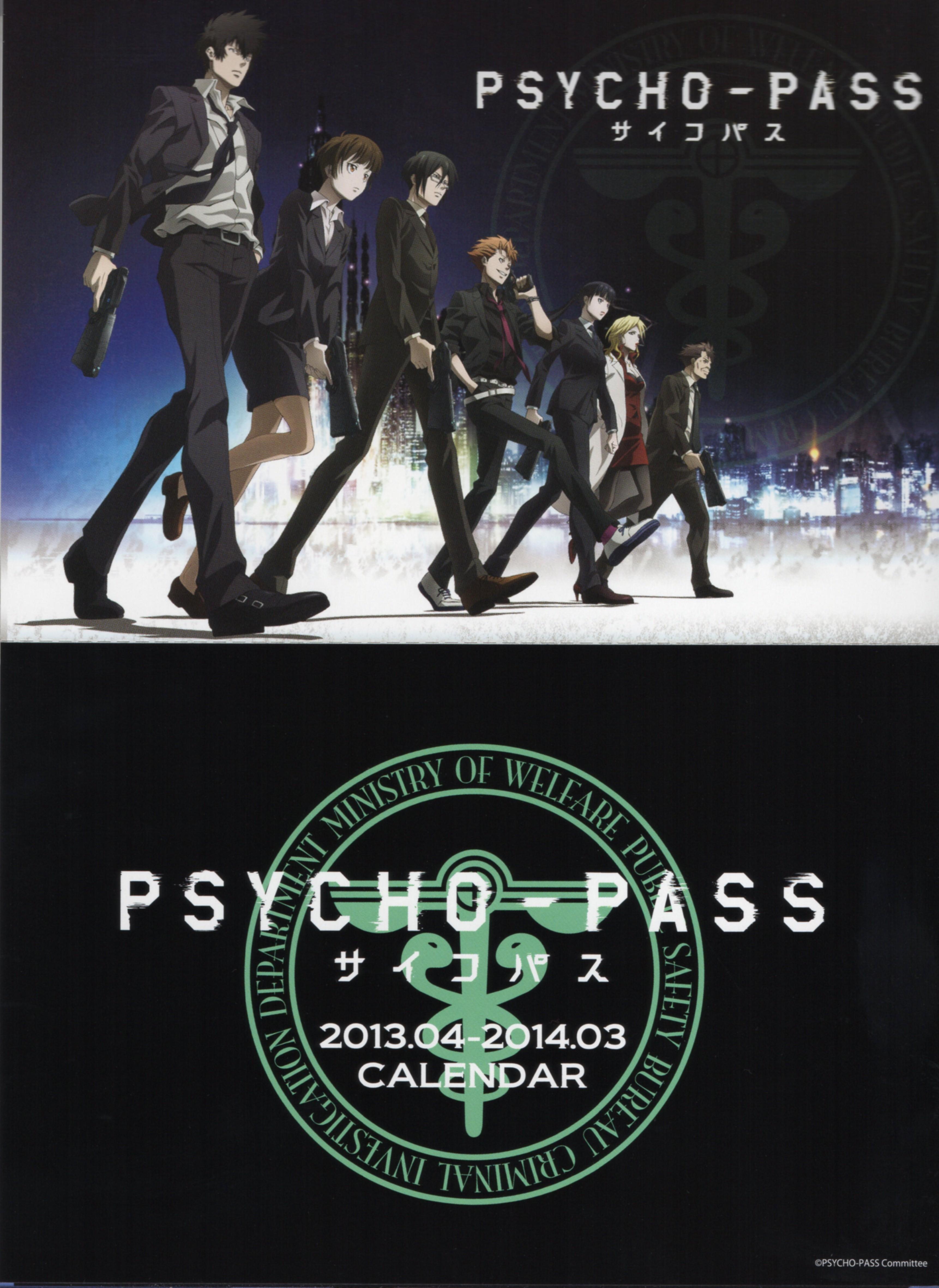 Psycho Pass Mobile Wallpaper 1429533 Zerochan Anime Image Board