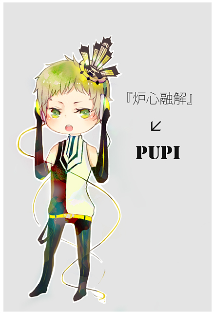Tags: Anime, Penchop, PUPI, Pixiv, Fanart, Nico Nico Singer