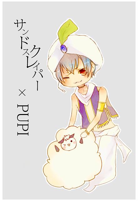 Tags: Anime, Penchop, PUPI, Nico Nico Singer, Pixiv, Fanart