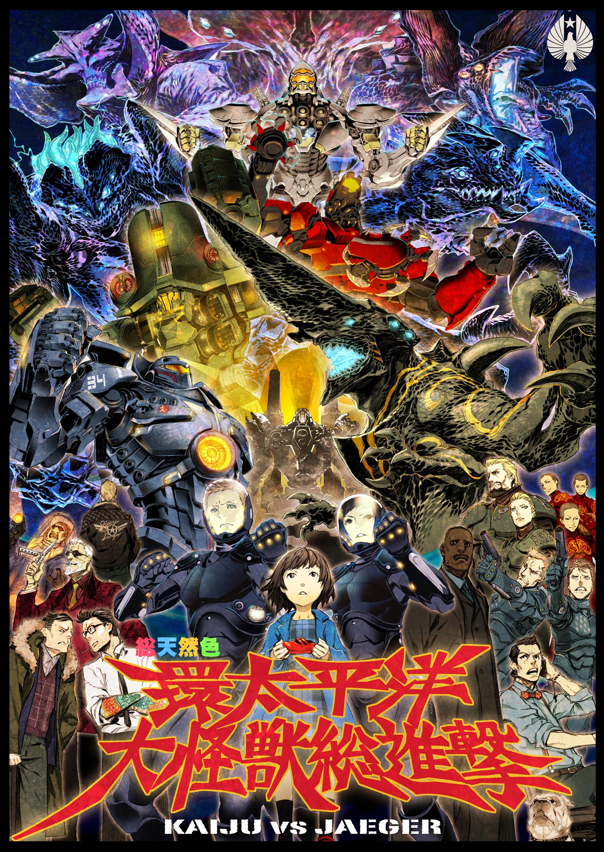 Pacific Rim Mobile Wallpaper #1648582 - Zerochan Anime ...