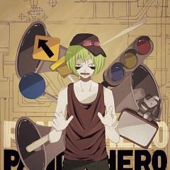 Panda Hero