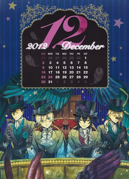 Tags: Anime, Calendar, Pandora Hearts, Gilbert Nightray, Vincent Nightray