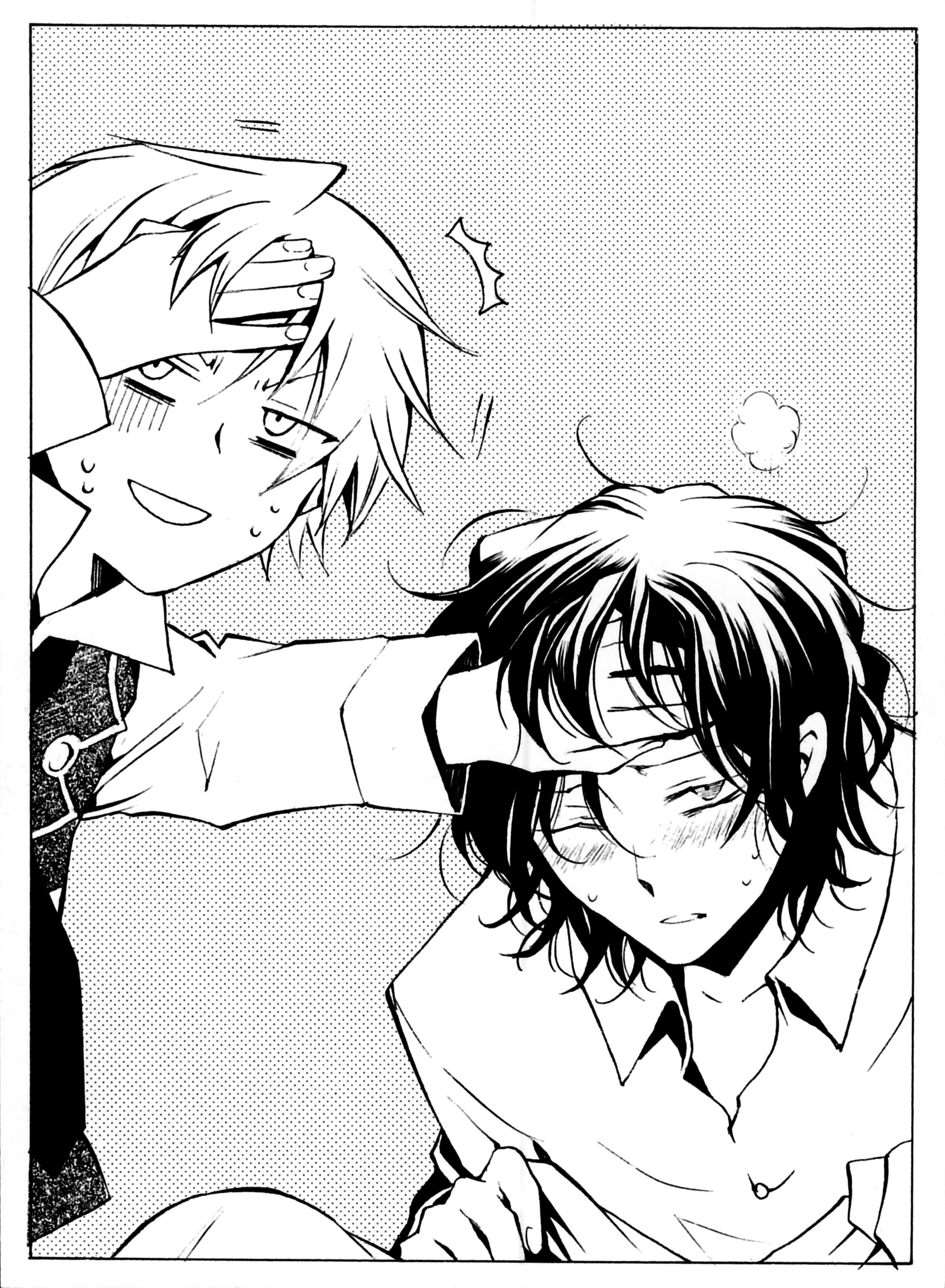 Sick - Zerochan Anime Image Board